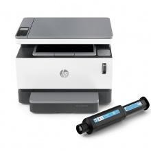 hp1005C黑白激光惠普打印机复印一体机家用办公小型a4扫描家庭学生复印件商务商用高速多功能三合一复印机