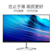 HKC B4000 23.8英寸hdmi显示器ips纤薄无边框家用护眼台式高清液